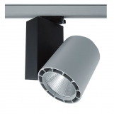 LED Schienen Spot - IMO LED SPOT - CRI >90 mit 20 + 32 Watt