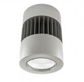 Aufputz Leuchte DLN POWER LED wahlweise mit 20 Watt oder 28 Watt