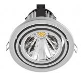 Verstellbare LED Einbauleuchte - DL 140 CARDO LED - in 20 und 32 Watt