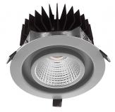 LED Einbauleuchte - DL 185 GAR LED optional in 20 und 32 Watt
