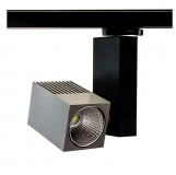 LED Schienen Spot - COMBO LED SPOT - CRI >90 mit 20 + 32 Watt